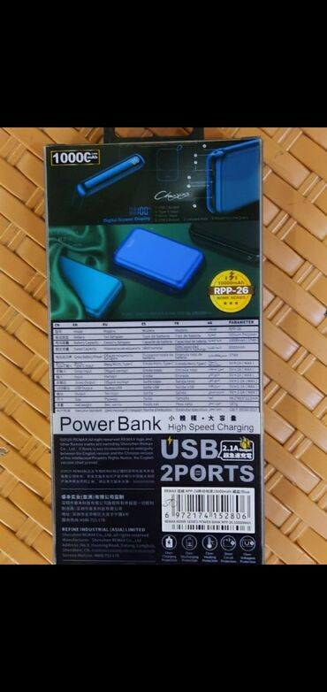 бу аккумулятор в Азербайджан: PowerBank Remax 10000 mAh (2 usb ports)🔴Heç yerdə original malı bu