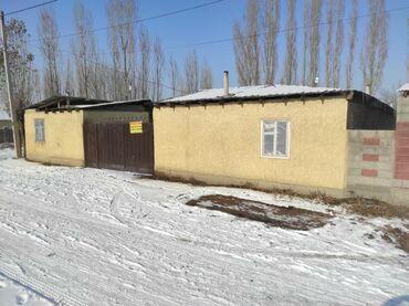Продам Дом 220 кв. м, 15 комнат
