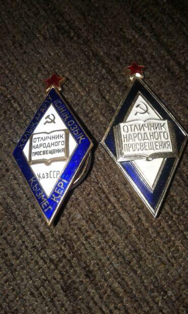 продавец мороженого бишкек в Кыргызстан: Куплю:Знаки,значки в коллекцию