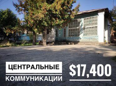 топчан из дерева в Кыргызстан: Продам Дом 65 кв. м, 3 комнаты