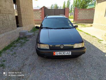 Транспорт - Садовое (ГЭС-3): Volkswagen Passat CC 1.8 л. 1993   11111111 км
