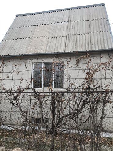 комната студия снять в Кыргызстан: Продам Дом 65 кв. м, 2 комнаты