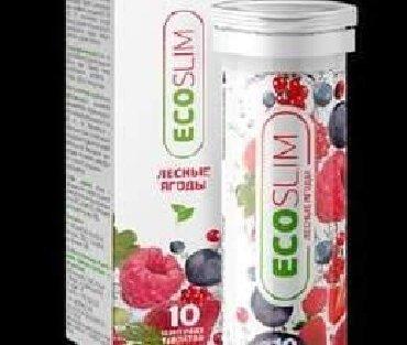 Samsung s5500 eco - Azerbejdžan: Eco Slim – Arıqlamaq üçün vitaminləşdirilmiş kompleks qarışığı.Eco
