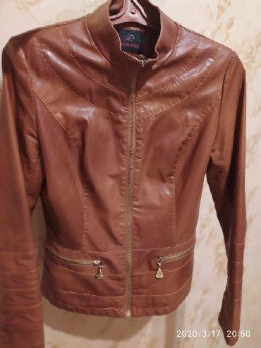 Продаю 100% кожаную куртку в очень хорошем состоянии! Производство Тур