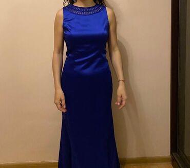 Продаю Вечернее платье,надевала один раз.Размер S