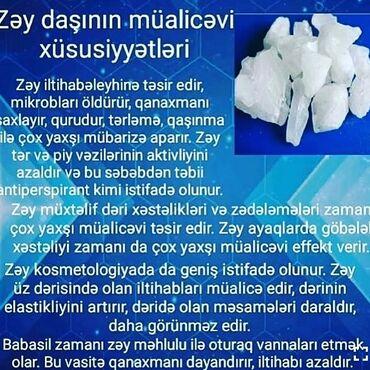 qebir dasi - Azərbaycan: Zey dasi