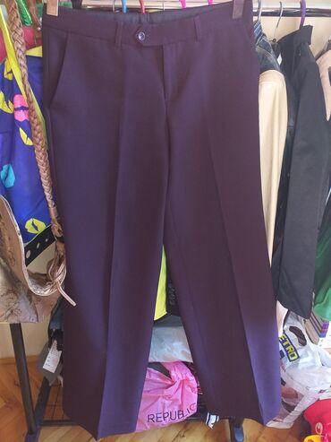 Duzina cm sirina - Srbija: ** Mango pantalone KAO NOVE **Dimenzije su: - duzina:110 cm - sirina