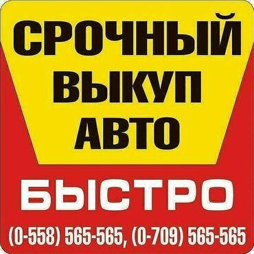 продажа лед ламп на авто в Кыргызстан: Другое 2020
