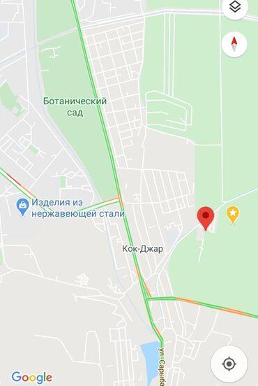 работа в чолпон ате посудомойщица в Кыргызстан: Продам 5 соток Строительство от собственника