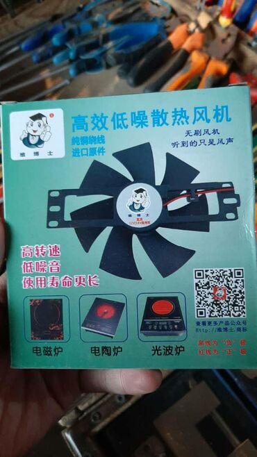 Блок питания и вентилятор новый 12v для инкубатора