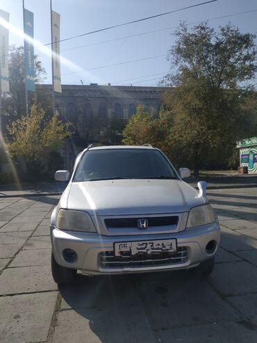 spojler honda в Кыргызстан: Honda CR-V 2 л. 2000