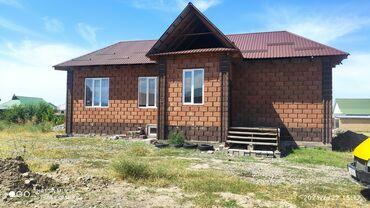 продажа домов в сокулуке in Кыргызстан | ҮЙЛӨРДҮ САТУУ: 70 кв. м, 2 бөлмө, Жылытылган