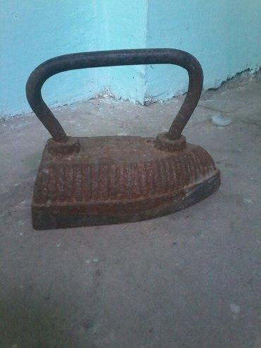 Bakı şəhərində Demir ütü