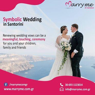 Αυτόματη υπηρεσία - Ελλαδα: We offer the best and affordable symbolic wedding packages in