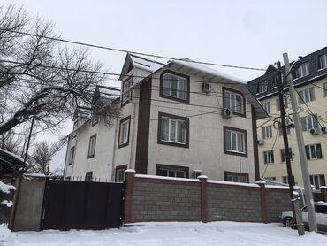 Samsung galaxy j7 2016 цена - Кыргызстан: Продается квартира: 2 комнаты, 45 кв. м