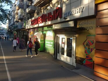 Сдается коммерческая недвижимость (магазин действующий) Ул Белинского