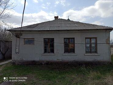 Строительство и ремонт - Кыргызстан: Куплю дом под снос демонтажа и здания шифер кирпич