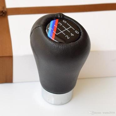 Bmw 3 серия 320i efficientdynamics - Srbija: Rucica menjaca sa 6 brzina za BMW E46 i E39 Serija 3 E46 od 1998 do