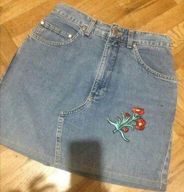 Teksas suknjica - Srbija: Suknjica teksas original joop, velicina xs-s
