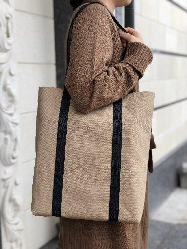 сумка-как в Кыргызстан: Шоппер (ручная работа) Прекрасное решение для повседневных покупок. Мо