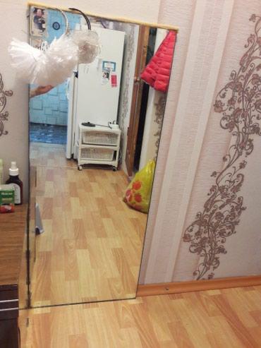 Продаю зеркало, 1500с. уступлю в Бишкек