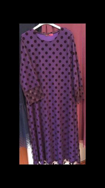 Новое платье трапеция. Скрывает живот. Легкое платье. Размер 50-52