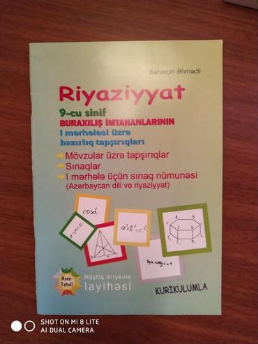 buraxılış - Azərbaycan: 9cu sinif buraxiliş ücun test kurikulm