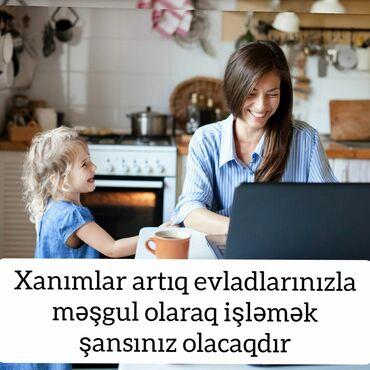 телефон раскладушка флай ezzy trendy в Азербайджан: Консультант сетевого маркетинга. Любой возраст. Неполный рабочий день