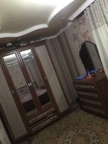 мама мама в Кыргызстан: Продается квартира: 2 комнаты, 41 кв. м
