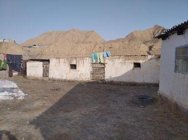 Дома в Нарын: Продам Дом 100 кв. м, 7 комнат