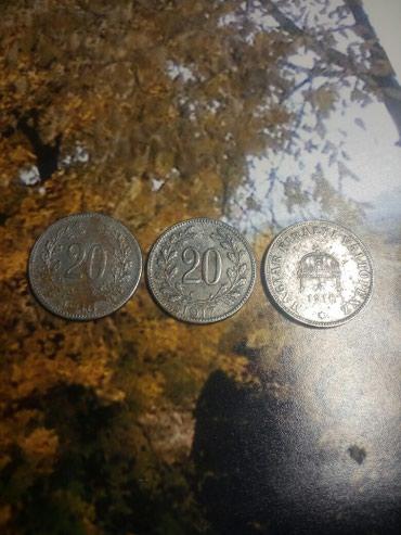 Sport i hobi | Kragujevac: RRR Austrougarska monarhija prvi svetski rat 70din cena po kovanici