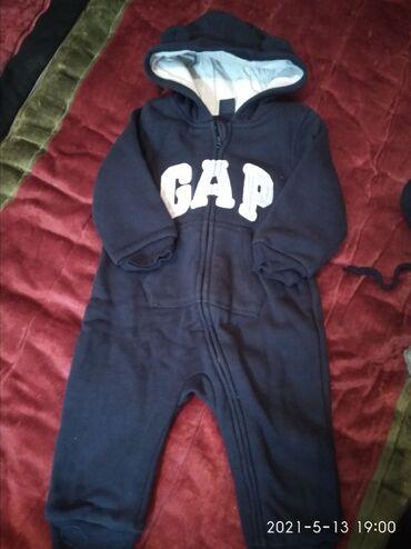 Продаю вещи детские почти новые не успели одеть возраст с 3 м до года