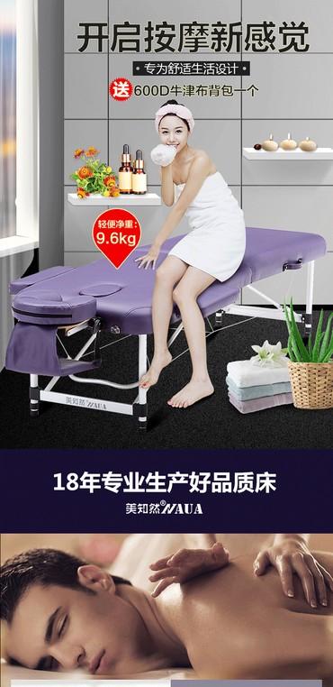 Массажные столы!!! по оптовым ценам! Цена-8308 сом в Бишкек