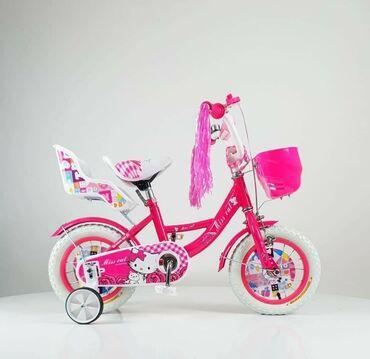 """Cat - Srbija: NAJTRAŽENIJI Bicikl 12"""" Miss Cat Pink Ljubičasti Svetlo roziZa jedno"""