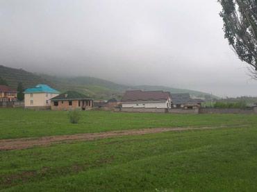 Продаю дом: 170 м2, участок 5,2 сотки. в Бишкек