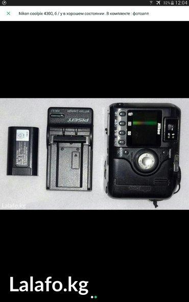 Фотоаппарат nikon e4300 в хорошем состоянии. Цена 4000 сом. в Бишкек