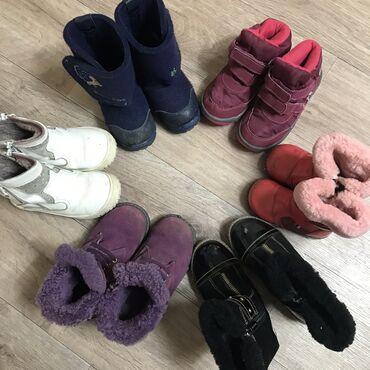 Зимняя обувь на девочку, 21, 24, 26, 27, 28, 29, размеры, натуральная