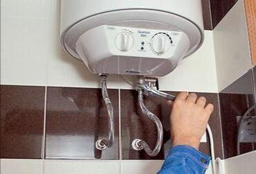 Repair | Boilers, water heaters | House-call