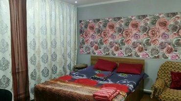 Комнаты в благоустроенном особняке на жибек Жолу Исанова. Ночь 700сом. в Бишкек