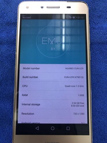 Huawei   1 ГБ   Золотой Б/у   Сенсорный