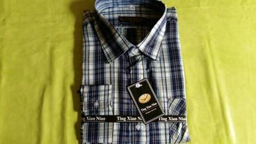 Muška košulja br.44,nova,ne raspakovana,dug rukav - Petrovac na Mlavi