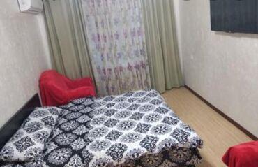квартира на одну ночь в Кыргызстан: Срочно срочно молодая семья без животных,без детей снимим одну комнат