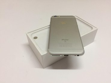 Iphon 6s Silver 64gb - Beograd
