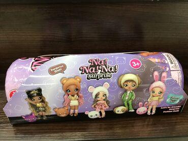 лол в Кыргызстан: Куклы Лол  Подарите самый любимый подарок самих любимых