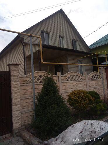 Продажа домов 133 кв. м, 4 комнаты