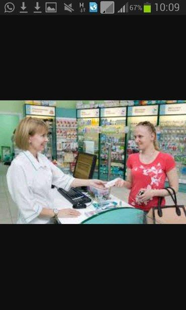 Срочно требуется продавец в Бишкек