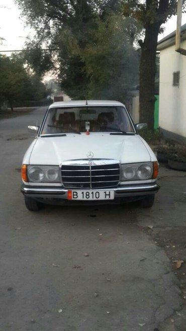 продаю mersedes w123 кракадил сост xoрошая год 1980 об 2 топливо дизел в Бишкек