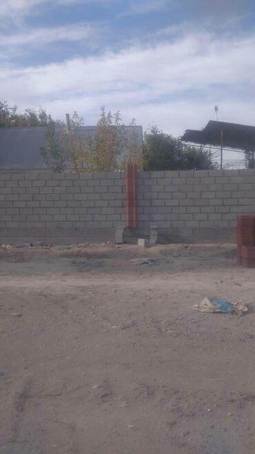 Сокулук кыздар - Кыргызстан: Сатам Үй 40 кв. м, 3 бөлмө