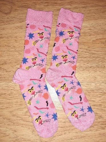 Farmarice-samo-oprane - Srbija: Happy Socks pink panter,preslatke,broj 38-40,samo oprane