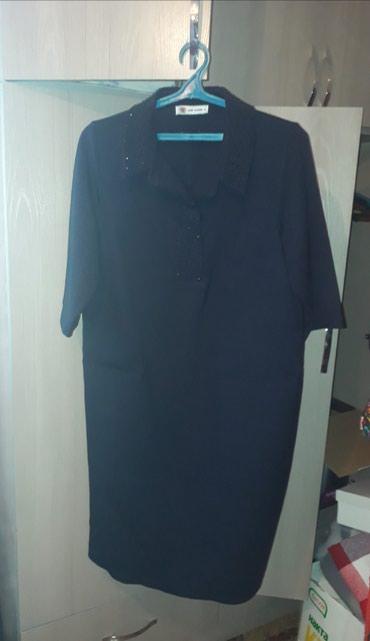 Продаю платье 46го размера новое не одевалось не разу